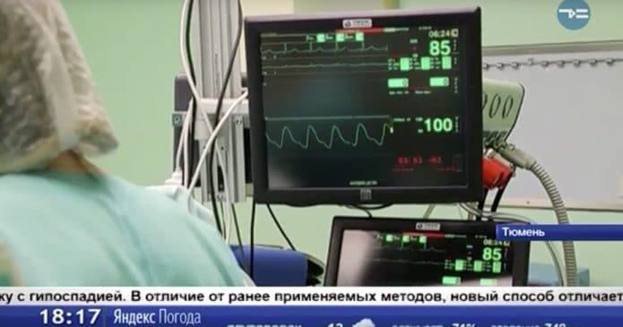 Erfolgreiche Hypospadie – Operation in Russland